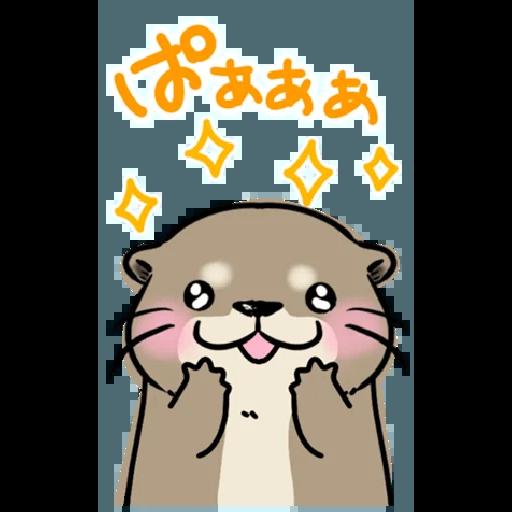 Otter's otter big sticker - Sticker 20