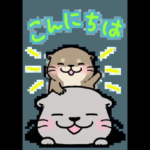 Otter's otter big sticker - Sticker 3