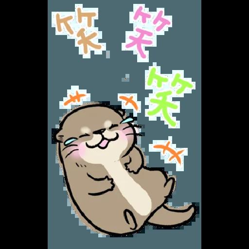Otter's otter big sticker - Sticker 25