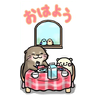 Otter's otter big sticker - Tray Sticker