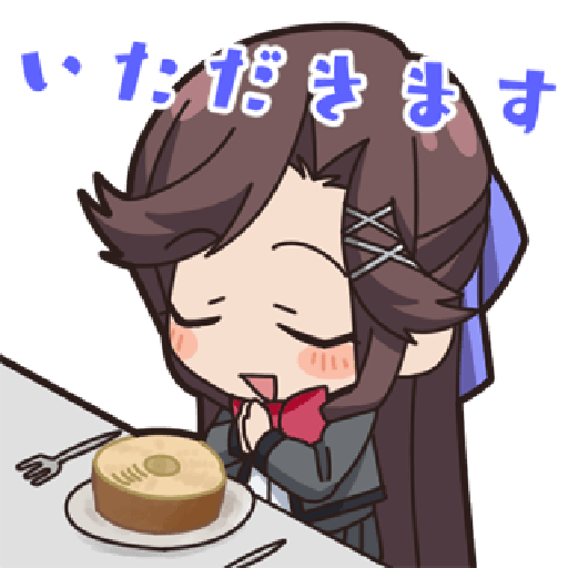 Revue Starlight test - Sticker 26