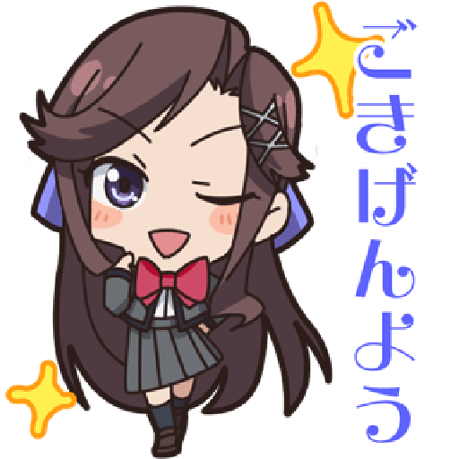 Revue Starlight test - Sticker 27