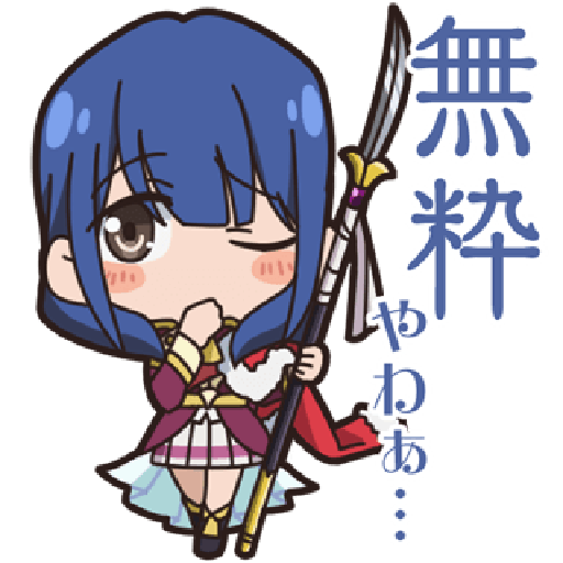 Revue Starlight test - Sticker 9