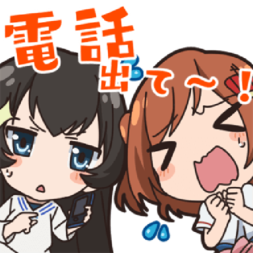 Revue Starlight test - Sticker 13