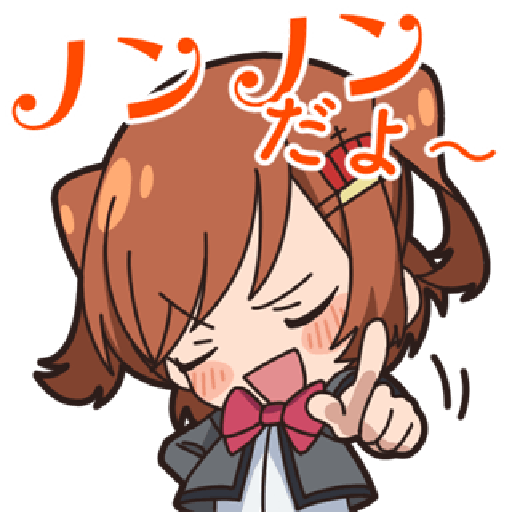 Revue Starlight test - Sticker 4
