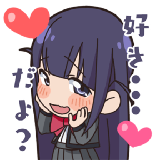 Revue Starlight test - Sticker 17