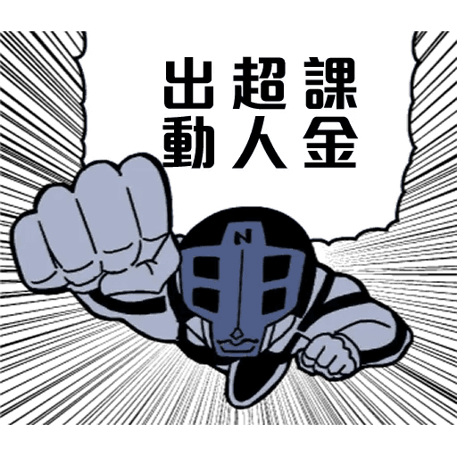 Tools - Sticker 26