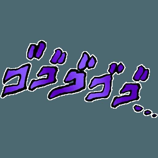 Tools - Sticker 3