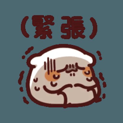 倉鼠 1 - Sticker 1