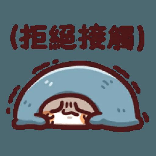 倉鼠 1 - Sticker 6