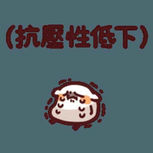 倉鼠 1 - Sticker 25