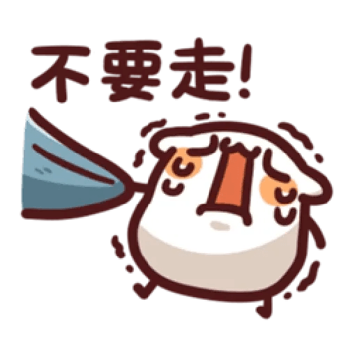 倉鼠 1 - Sticker 13