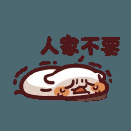 倉鼠 1 - Sticker 18