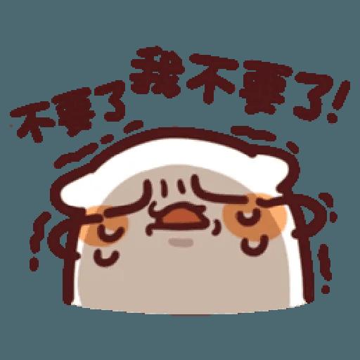 倉鼠 1 - Sticker 19