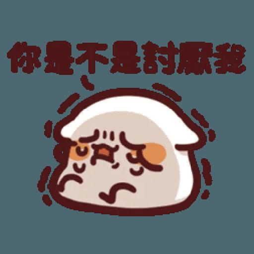 倉鼠 1 - Sticker 10