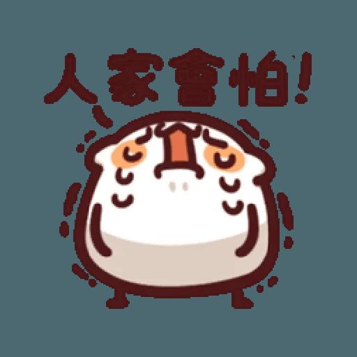 倉鼠 1 - Sticker 8
