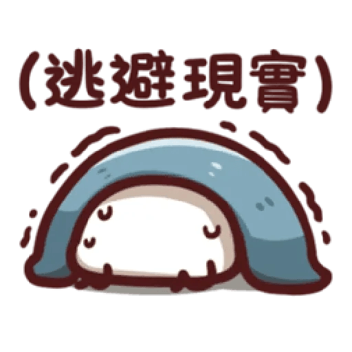 倉鼠 1 - Sticker 7