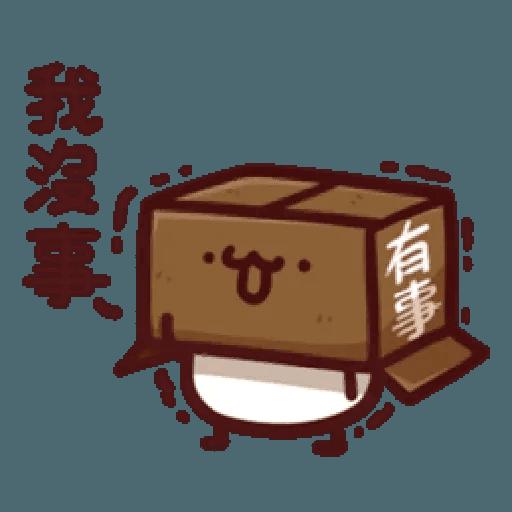 倉鼠 1 - Sticker 22