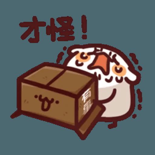 倉鼠 1 - Sticker 23