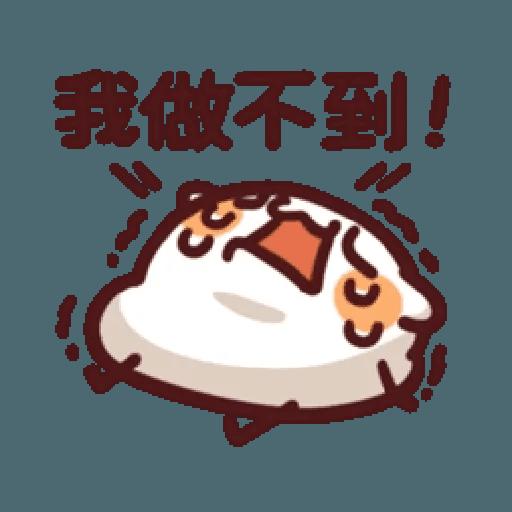 倉鼠 1 - Sticker 17