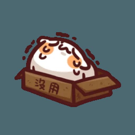 倉鼠 1 - Sticker 24