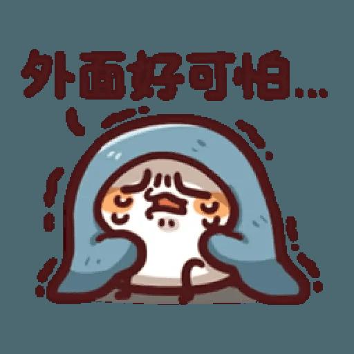 倉鼠 1 - Sticker 4