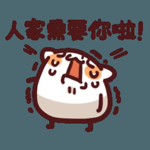 倉鼠 1 - Sticker 12