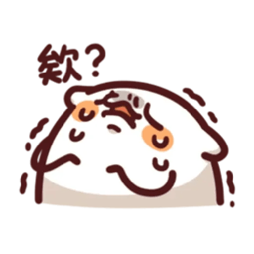 倉鼠 1 - Sticker 2