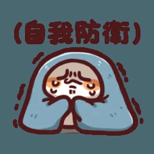 倉鼠 1 - Sticker 5