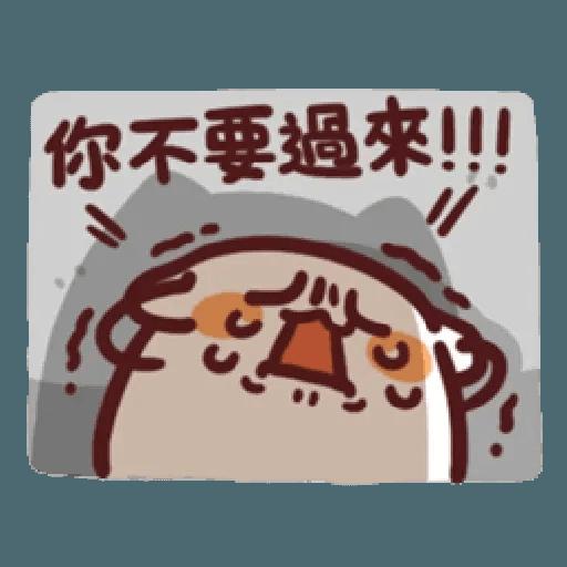 倉鼠 1 - Sticker 3