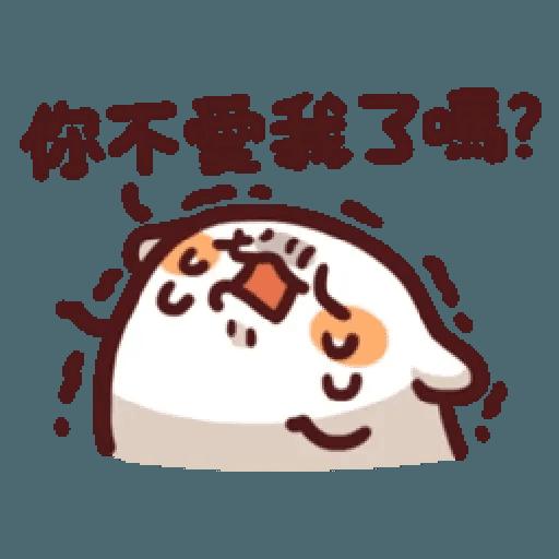 倉鼠 1 - Sticker 11