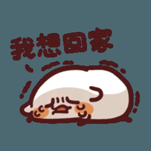 倉鼠 1 - Sticker 9