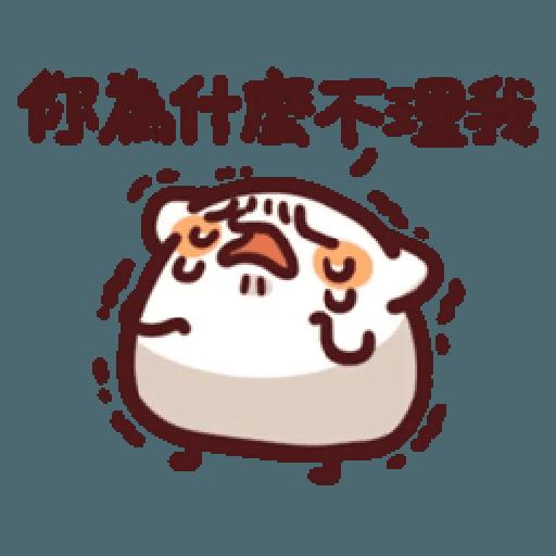 倉鼠 1 - Sticker 15