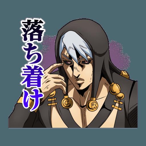 JOJO Part5 Vol. 2  Noble Readiness - Sticker 9