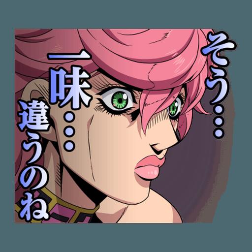 JOJO Part5 Vol. 2  Noble Readiness - Sticker 18