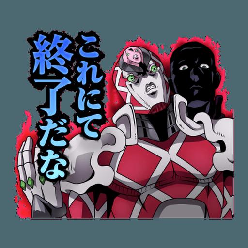 JOJO Part5 Vol. 2  Noble Readiness - Sticker 26