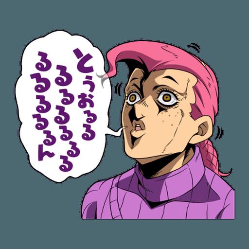 JOJO Part5 Vol. 2  Noble Readiness - Sticker 16