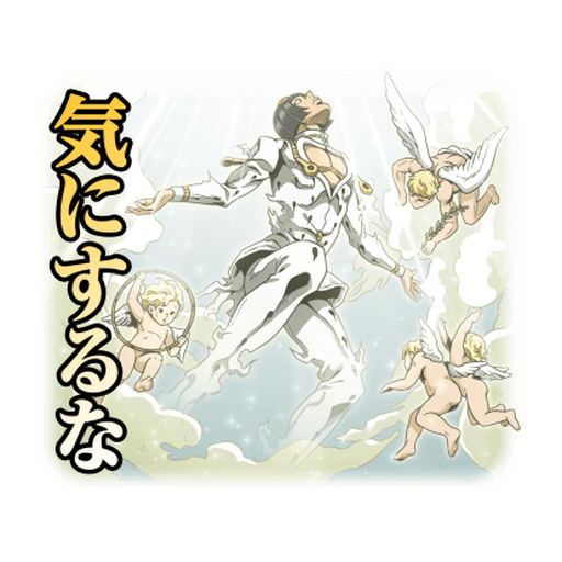 JOJO Part5 Vol. 2  Noble Readiness - Sticker 27