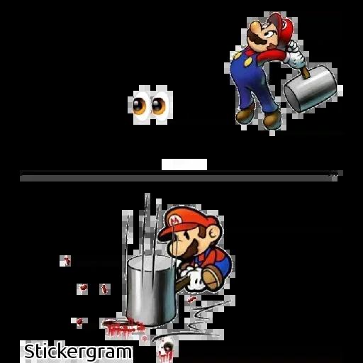 Meme2 - Sticker 6