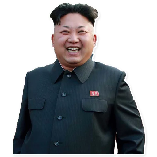 Kim - Sticker 3