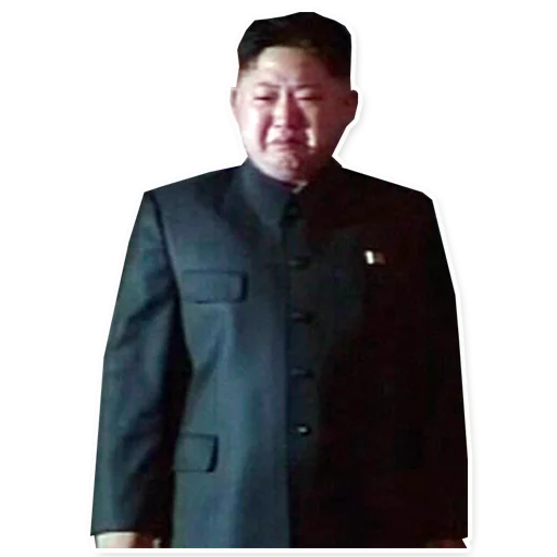 Kim - Sticker 8