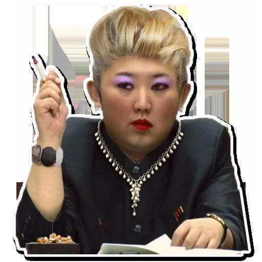Kim - Sticker 20