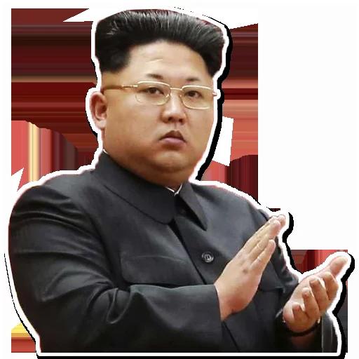 Kim - Sticker 12