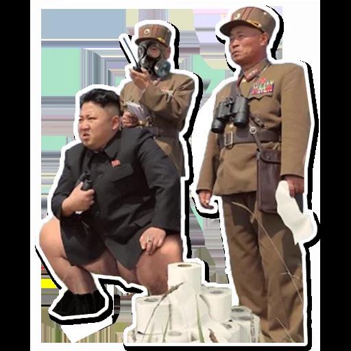Kim - Sticker 19