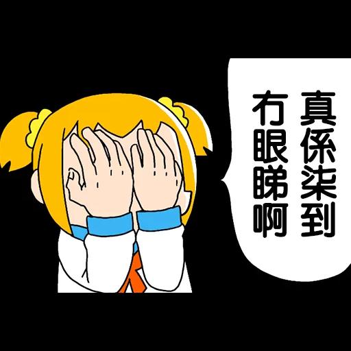 padhk最mean sticker pack2 - Sticker 8