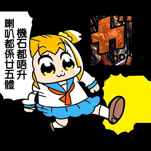 padhk最mean sticker pack2 - Sticker 17
