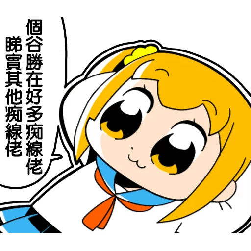 padhk最mean sticker pack2 - Sticker 18