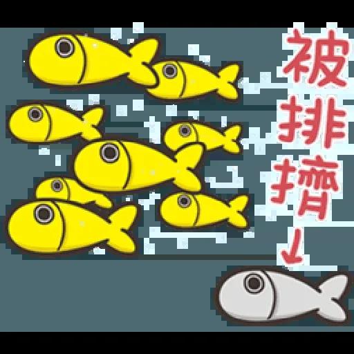 白爛貓那條魚 - Sticker 16