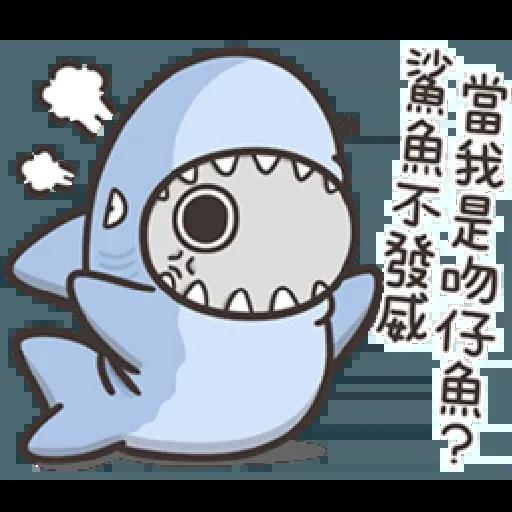 白爛貓那條魚 - Sticker 7