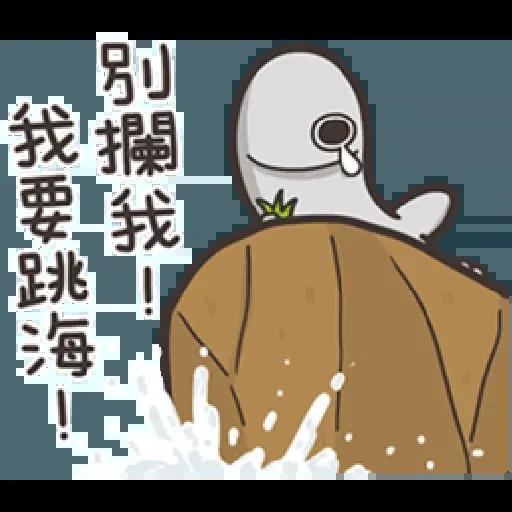 白爛貓那條魚 - Sticker 11